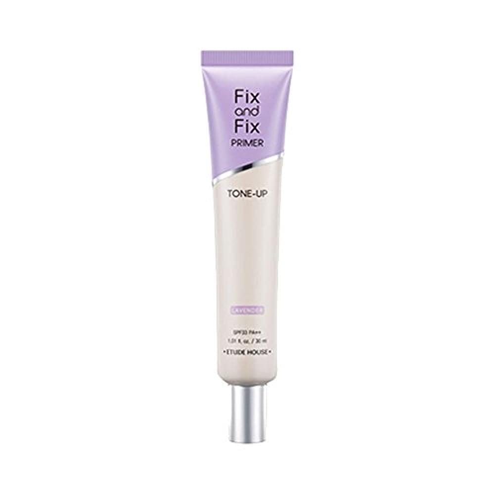 中鉱夫周波数(3 Pack) ETUDE HOUSE Fix And Fix Primer Tone Up Primer - Lavender (並行輸入品)