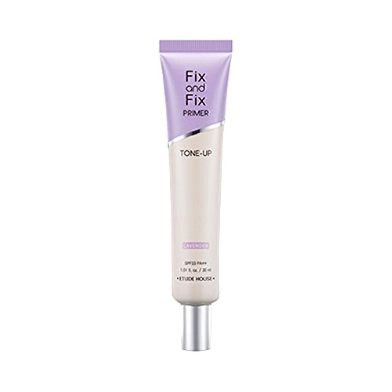 事実サンダース立証する(3 Pack) ETUDE HOUSE Fix And Fix Primer Tone Up Primer - Lavender (並行輸入品)