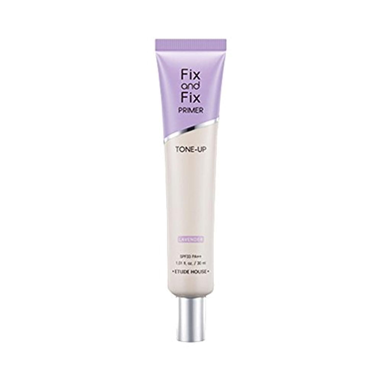 オプショナルスピーカー鉛(3 Pack) ETUDE HOUSE Fix And Fix Primer Tone Up Primer - Lavender (並行輸入品)