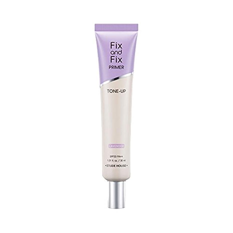 飛行場見分けるペニー(3 Pack) ETUDE HOUSE Fix And Fix Primer Tone Up Primer - Lavender (並行輸入品)