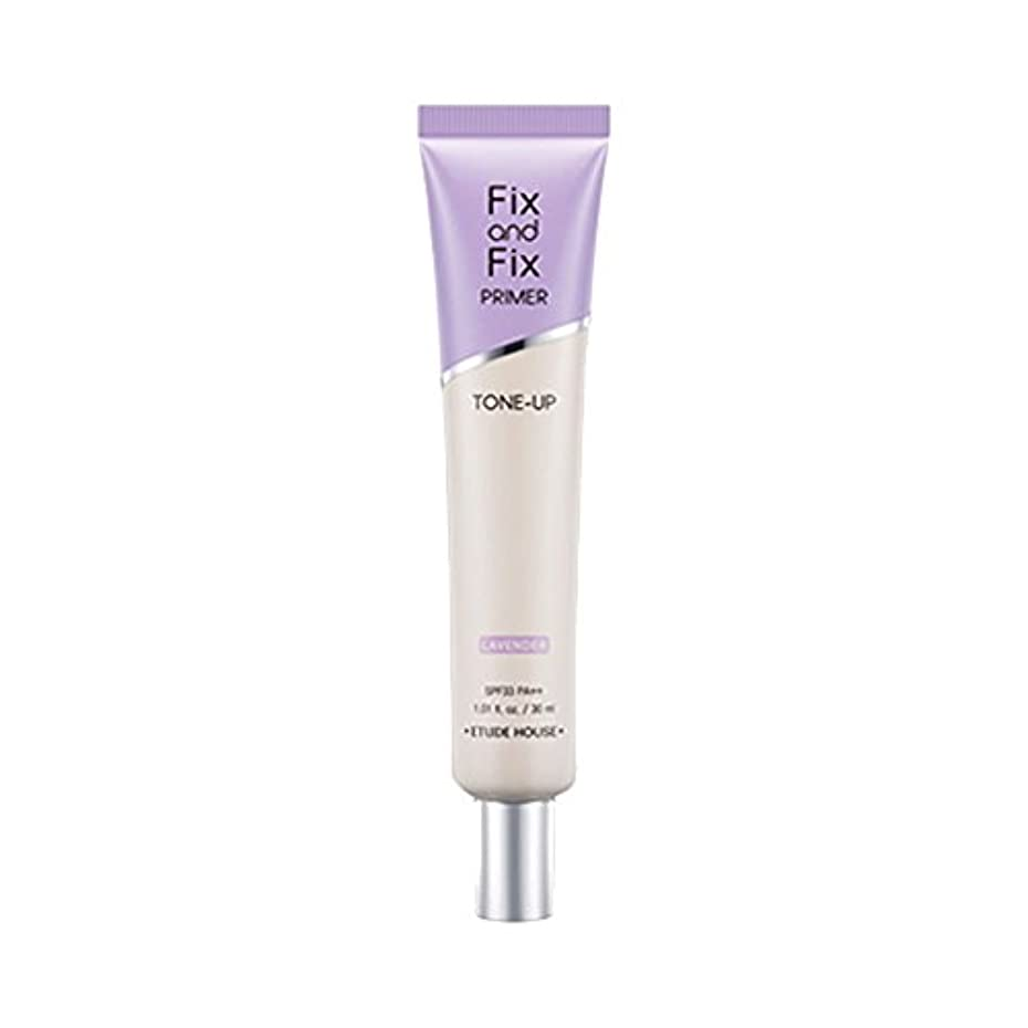 胸合併教え(3 Pack) ETUDE HOUSE Fix And Fix Primer Tone Up Primer - Lavender (並行輸入品)