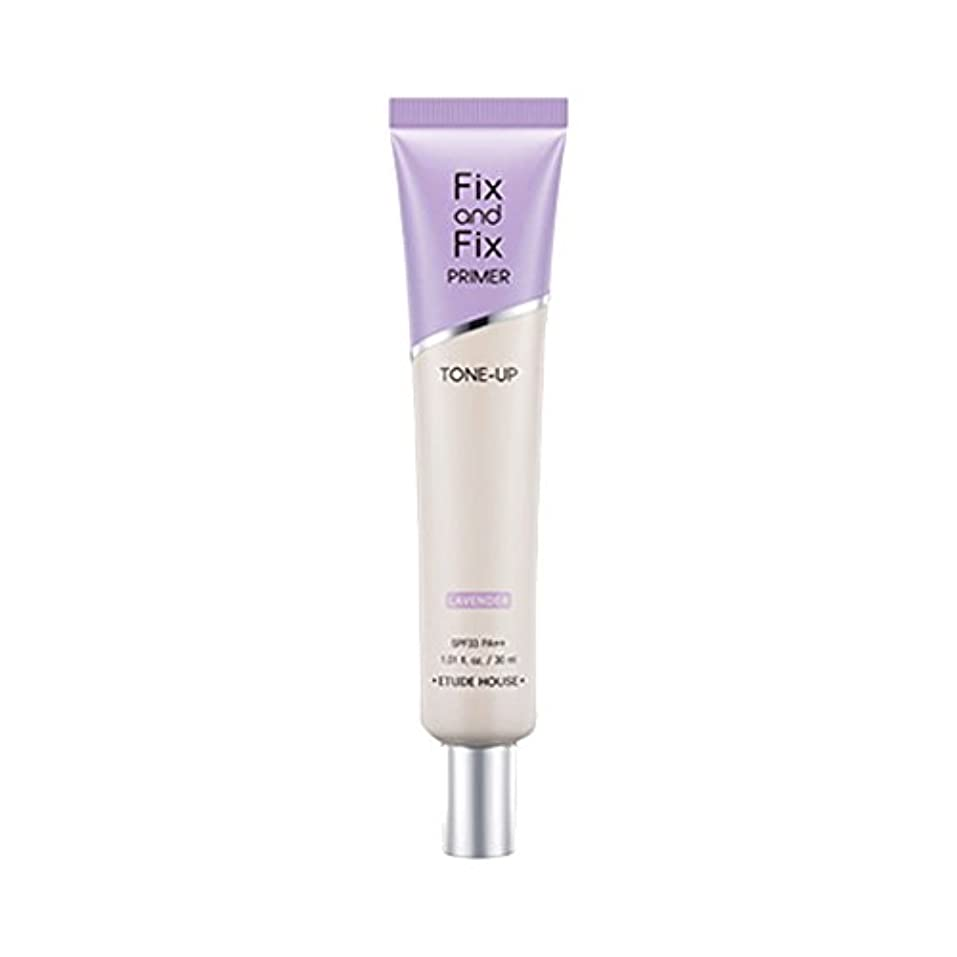 好み経度好み(3 Pack) ETUDE HOUSE Fix And Fix Primer Tone Up Primer - Lavender (並行輸入品)