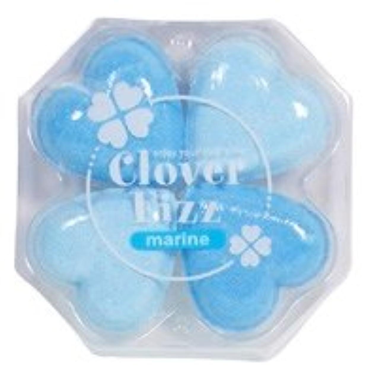 簡単に気候反発するクローバーフィズ「マリン」20個セット