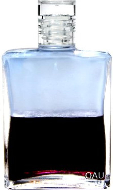 常識フラップ船外オーラソーマ イクイリブリアム ボトル B103 50ml 大天使ハニエル 「 栄光 または 神の恩寵の栄光 」(使い方リーフレット付)