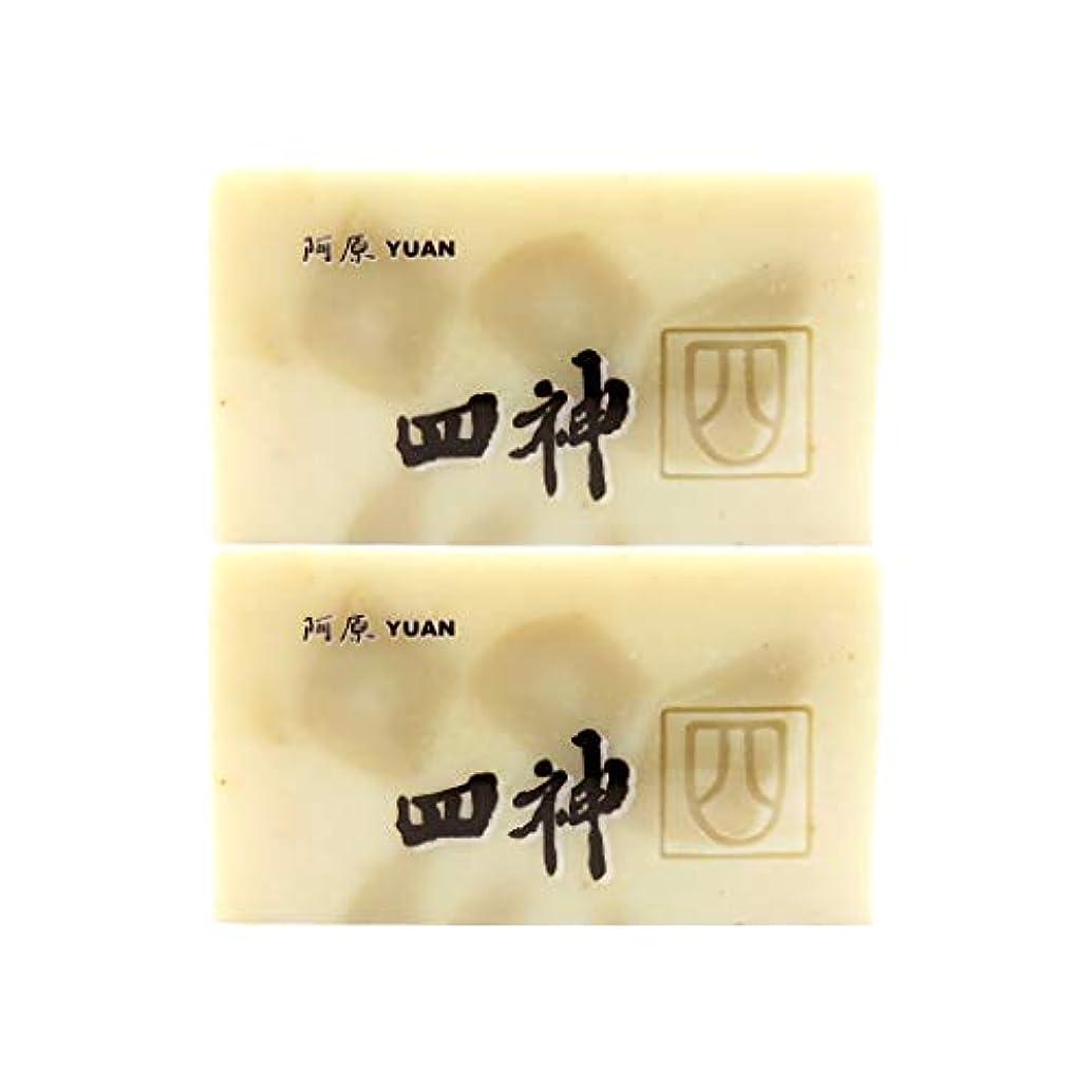 充実充実診療所ユアン(YUAN) 四神ソープ 100g (2個セット)