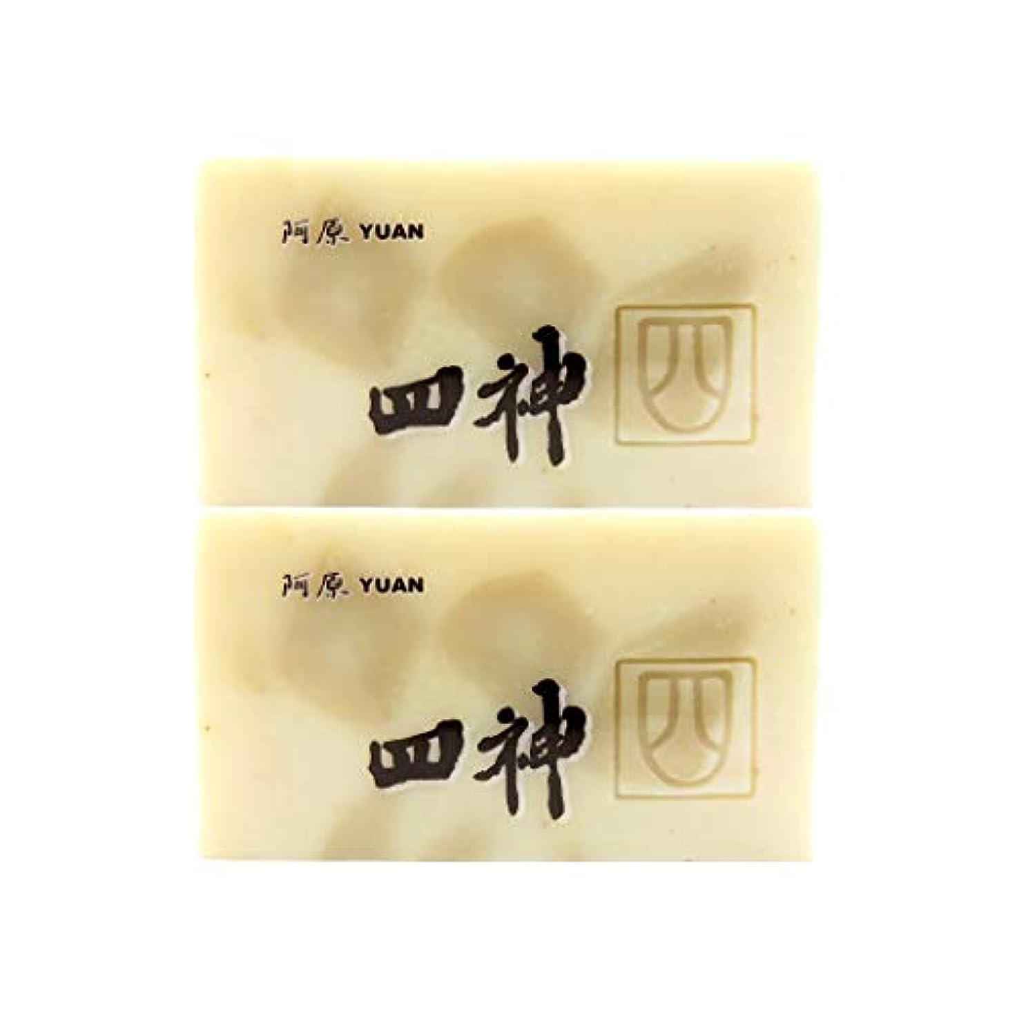 幽霊高架ペンユアン(YUAN) 四神ソープ 100g (2個セット)