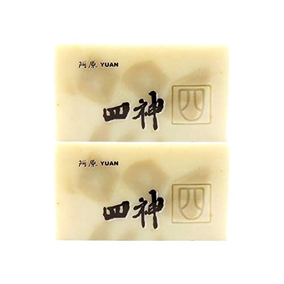 因子独創的十代ユアン(YUAN) 四神ソープ 100g (2個セット)
