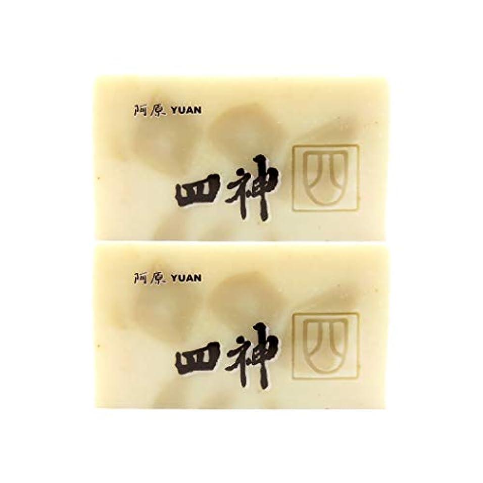 キャプションストライプほかにユアン(YUAN) 四神ソープ 100g (2個セット)