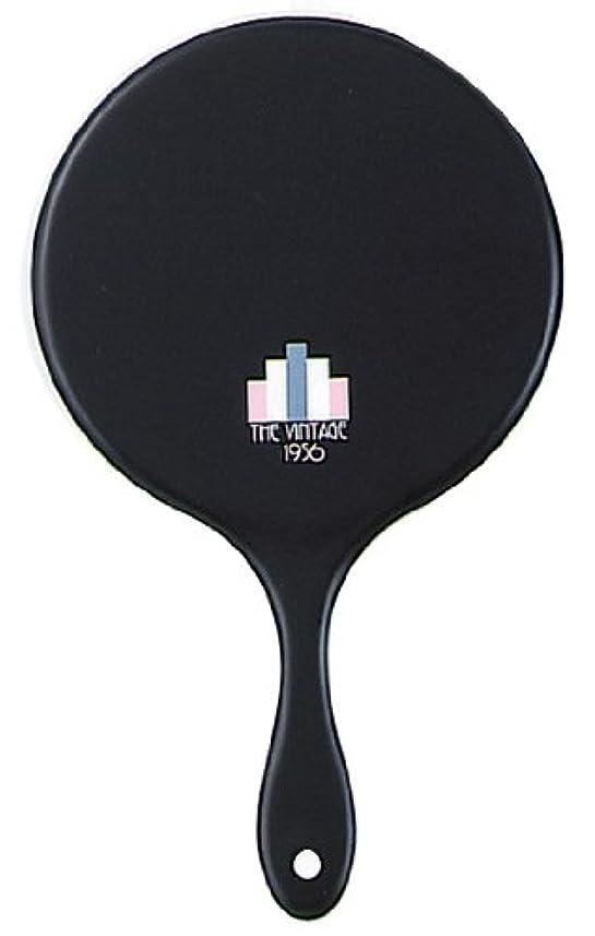 ハンドミラー ヴィンテージ ブラック NO.210