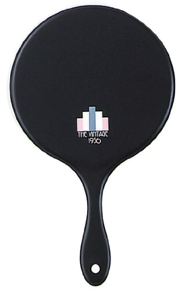 食事縁石消毒剤ハンドミラー ヴィンテージ ブラック NO.210