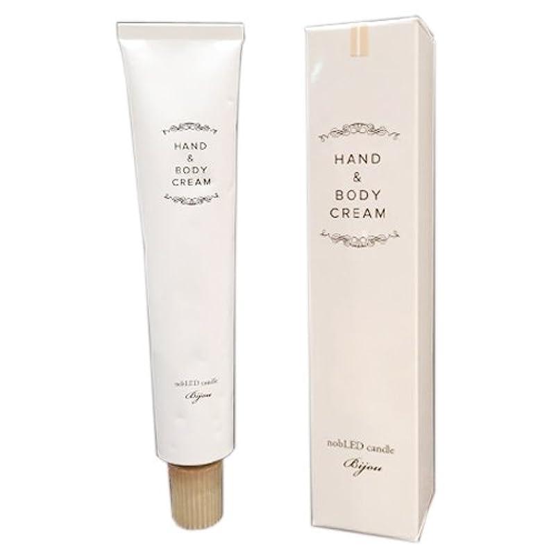 来て高価な剛性nobLED candle Bijou ハンド&ボディクリーム ブラウンダイアモンド Brown Diamond HAND&BODYCREAM ノーブレッド キャンドル ビジュー オードパルファム EAU DE PARFUM BODY CARE Series