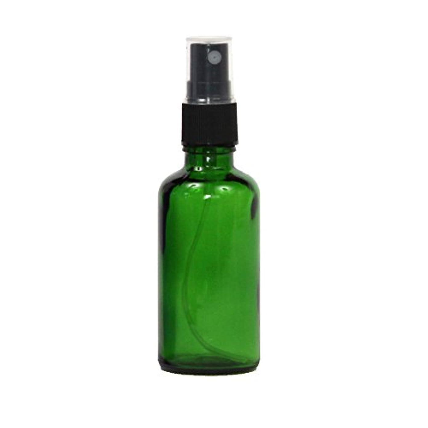 小間メーカー伝導スプレーボトル容器 ガラス瓶 50mL 遮光性グリーン ガラスアトマイザー 空容器gr50g
