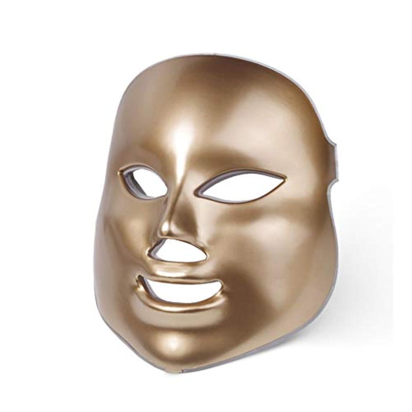 価値のないムスタチオ引数ライトセラピー?マスク、LEDライトセラピーフォトン顔がマシン7色のアンチエイジングスキンケアライトセラピーにきびマスクトーニング、しわ、アクネホワイトニングゴールドマスクマスク (Color : Gold)