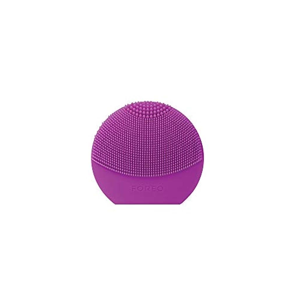 守るネックレス表面FOREO LUNA Play Plus パープル シリコーン製 音波振動 電動洗顔ブラシ 電池式