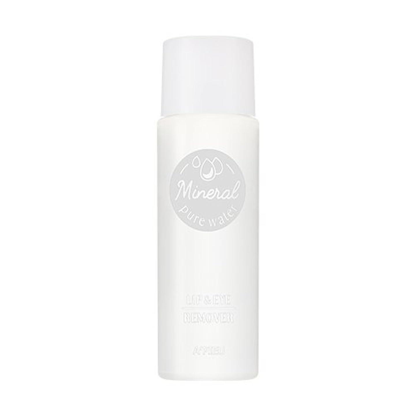 マトンインデックス雲アピュ[APIEU] Mineral Lip and Eye Make Up Remover (Pure Water) ミネラル リップ?アイ メイクアップ リムーバー (Pure Water) [並行輸入品]