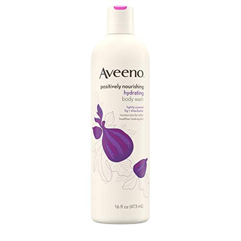田舎者オプショナル誕生New Aveeno Positively Nourishing New Aveeno Ultra Hydrating Body Wash, 470ml
