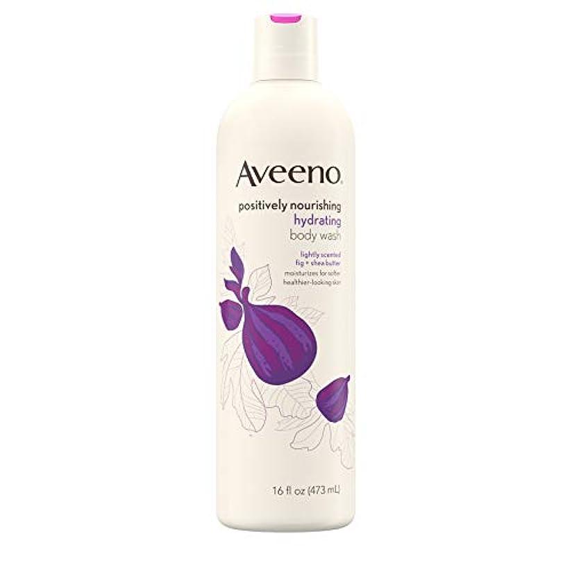 ピンクつまずく遅滞New Aveeno Positively Nourishing New Aveeno Ultra Hydrating Body Wash, 470ml