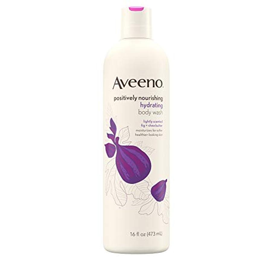 なる豊かな直感New Aveeno Positively Nourishing New Aveeno Ultra Hydrating Body Wash, 470ml