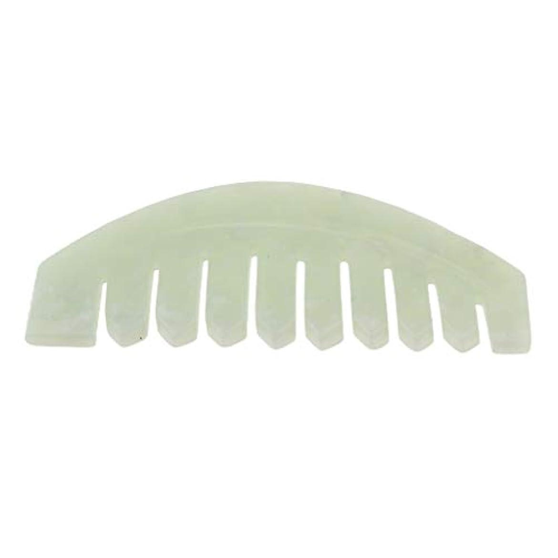 褐色鋸歯状相談するgazechimp 櫛コーム ナチュラルジェイド グアシャツール マッサージ 静電気防止 スパ 持ち運びが簡単 全3種類 - 01, 01