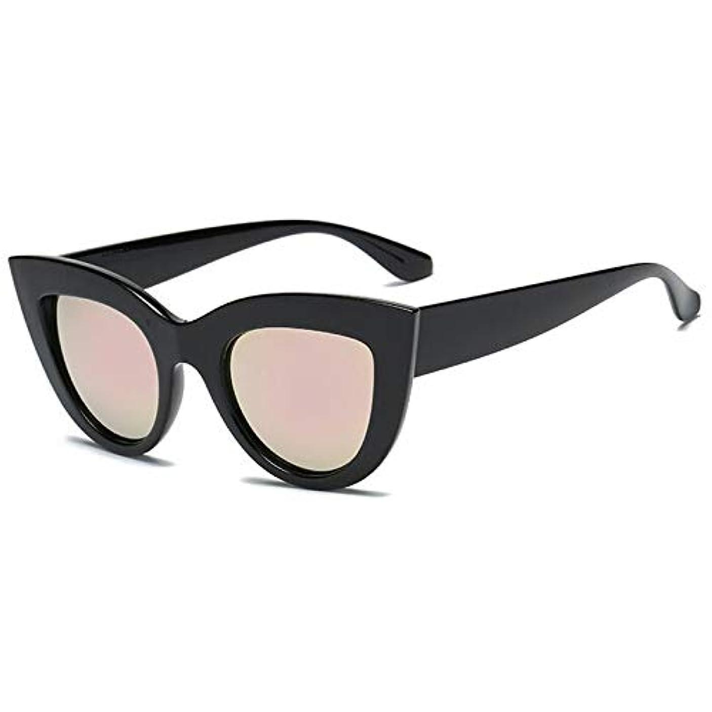 歌詞チーターハックTOOGOO 新品猫の目女性サングラスレンズ男性ヴィンテージ型サングラス女性用アイウェアサングラス(ブラックホワイト+グレー)