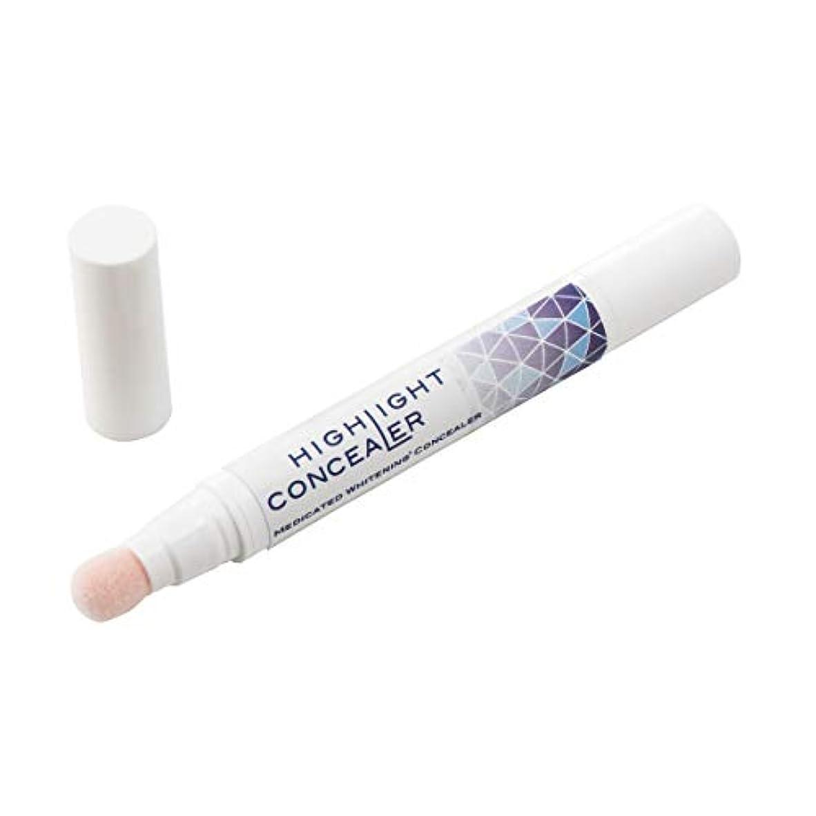 芝生中性母しみ取り化粧品 コンシーラー ハイライト 薬用美白 ハイライトコンシーラー