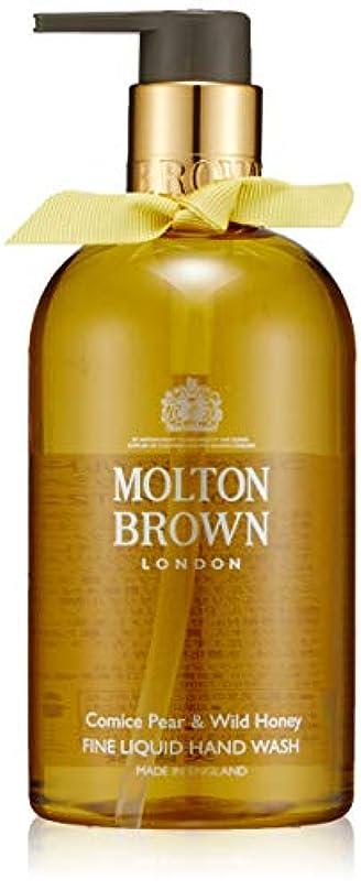スキーお手入れ石鹸MOLTON BROWN(モルトンブラウン) コミスペア&ワイルドハニー ハンドウォッシュ