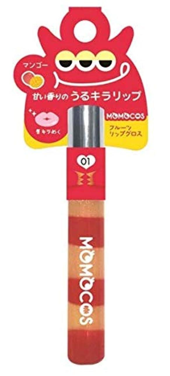 ワックス名詞在庫BW モモコス フルーツリップグロス マンゴー チェリー ピーチ グレープフルーツ MMC 4色 コスメ メイクグッズ 化粧品 口紅 果物 甘い 香り うるキラ かわいい (マンゴー)