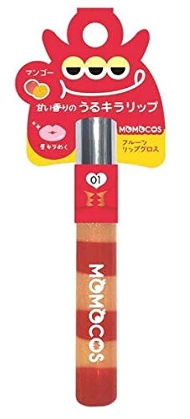 それにもかかわらずキロメートルわずかなBW モモコス フルーツリップグロス マンゴー チェリー ピーチ グレープフルーツ MMC 4色 コスメ メイクグッズ 化粧品 口紅 果物 甘い 香り うるキラ かわいい (マンゴー)