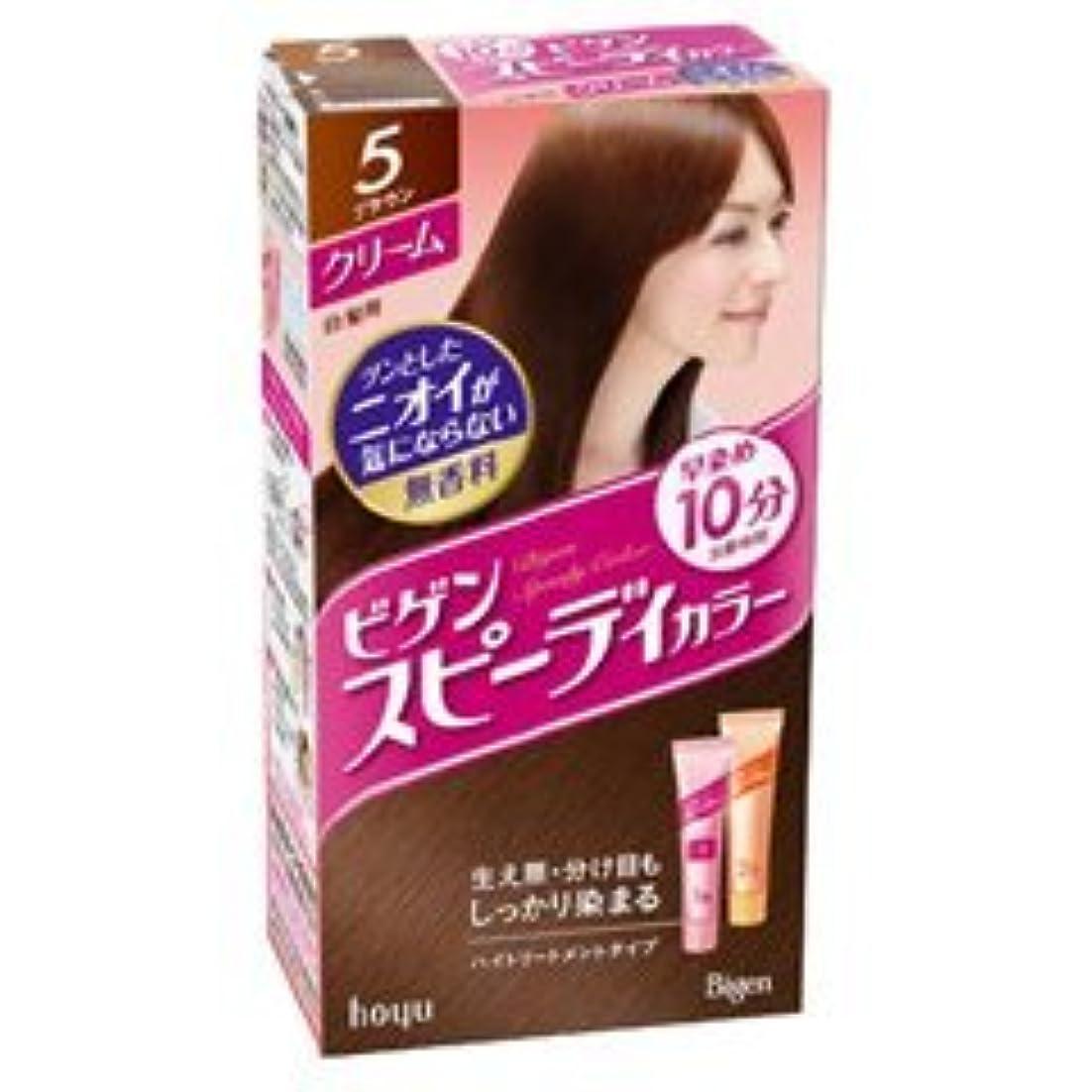 変更表面送料【ホーユー】ビゲン スピーディカラー クリーム #5 ブラウン