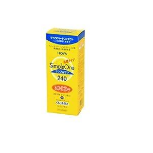 HOYA シンプルワン 洗浄・保存・タンパク除去(ハード用) 240ml (コンタクトケア用品)