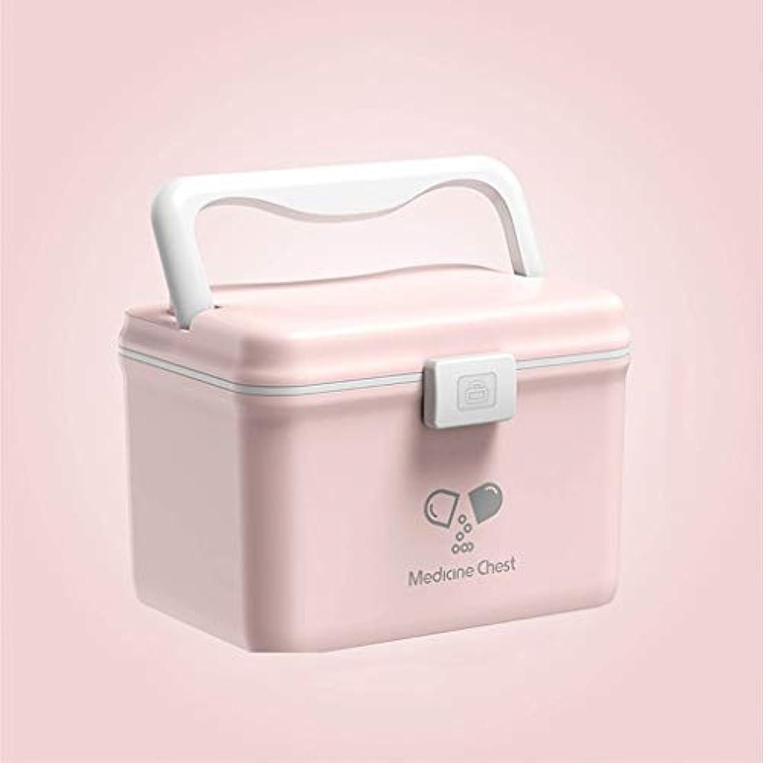 偽病うめき声薬箱ポータブル家庭用大容量二重層ドラッグ収納ボックスパーティションデザインでロック、使いやすい21×15×15.3センチ SYFO (Color : Pink)