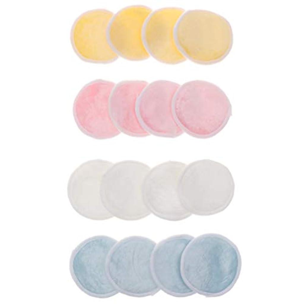 刺繍資格壮大16個 クレンジングシート パッド メイク落としコットン 再使用可能 ジッパーメッシュバッグ付 洗える