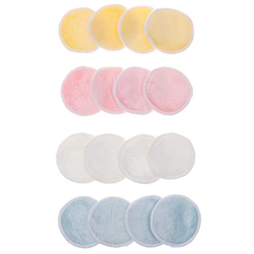 立法自分のまた明日ねクレンジングシート 化粧落としパッド メイク落としコットン 再使用可 化粧用 持ち運びに便利 16個入