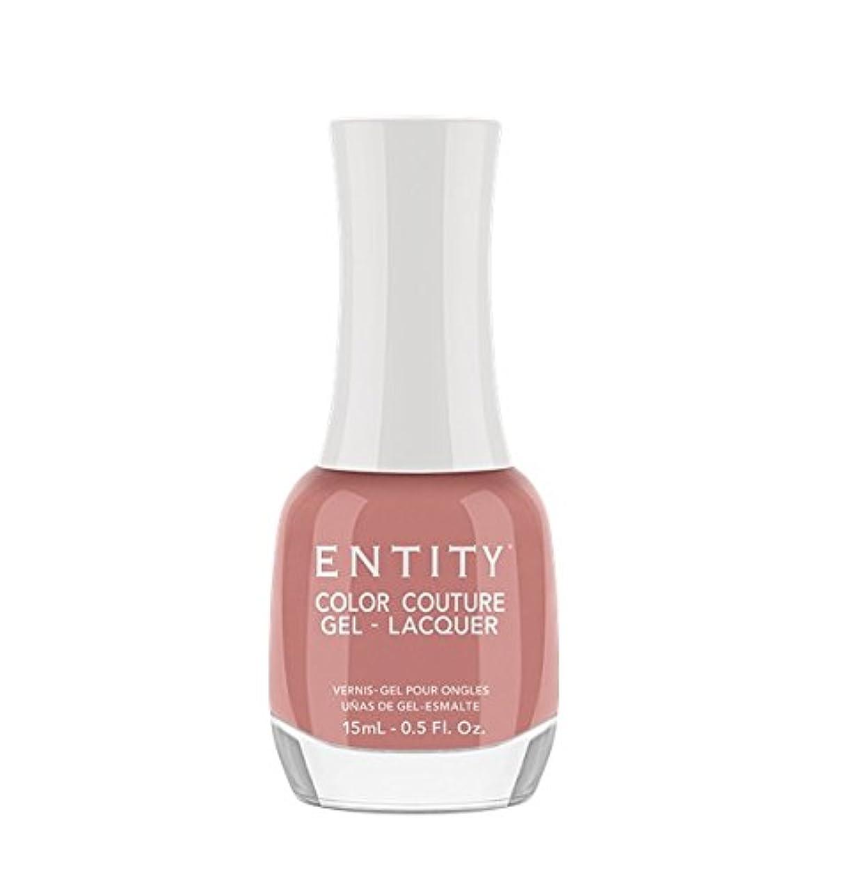 朝食を食べる乳製品追放するEntity Color Couture Gel-Lacquer- Peep Toe Platform - 15 ml/0.5 oz
