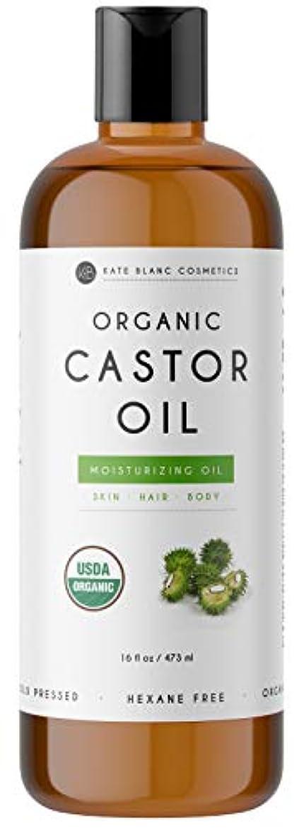 しわディーラーコンクリートOrganic Castor Oil 16 fl.oz. 473 ml Moisturizer oil