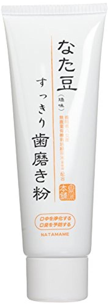 カップル赤面韓国なた豆 すっき り歯磨き粉 120g(3本セット)