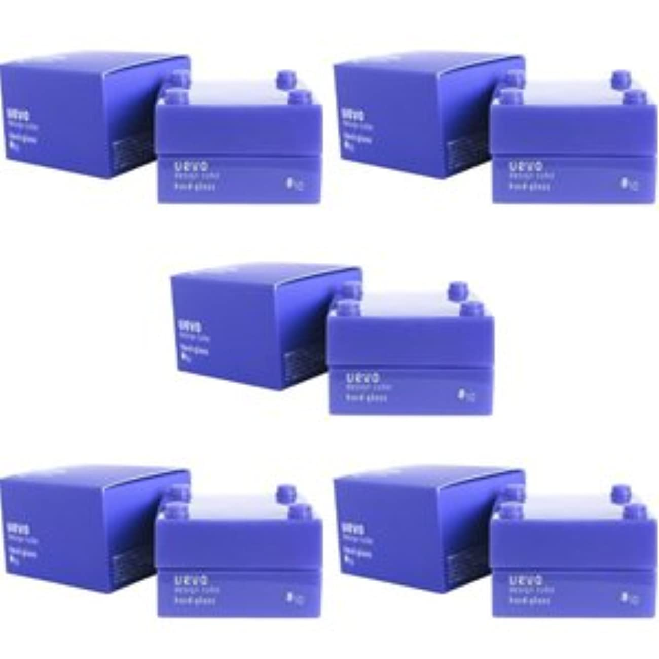砂のアレルギーアスリート【X5個セット】 デミ ウェーボ デザインキューブ ハードグロス 30g hard gloss DEMI uevo design cube