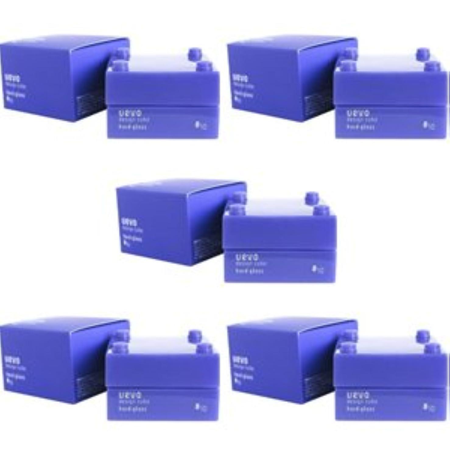 発生基準人口【X5個セット】 デミ ウェーボ デザインキューブ ハードグロス 30g hard gloss DEMI uevo design cube