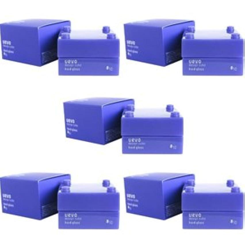 洗剤宿泊施設モス【X5個セット】 デミ ウェーボ デザインキューブ ハードグロス 30g hard gloss DEMI uevo design cube