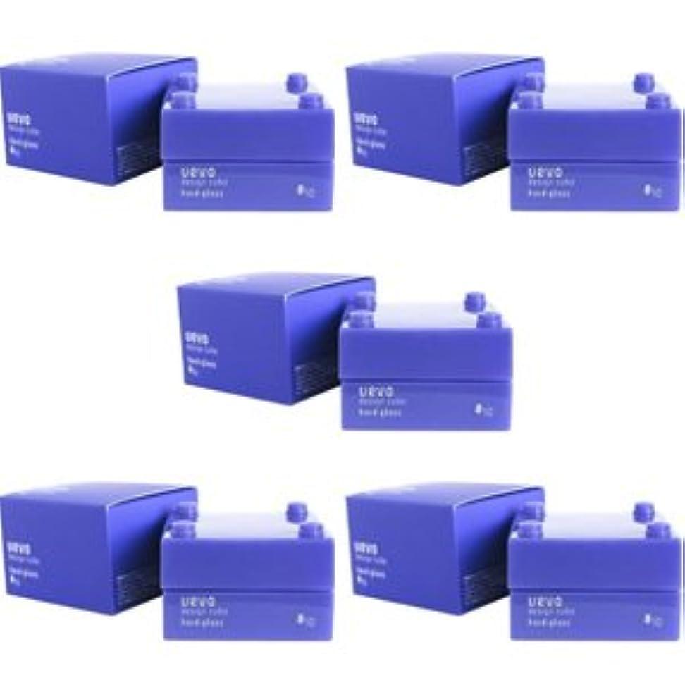協会技術珍味【X5個セット】 デミ ウェーボ デザインキューブ ハードグロス 30g hard gloss DEMI uevo design cube