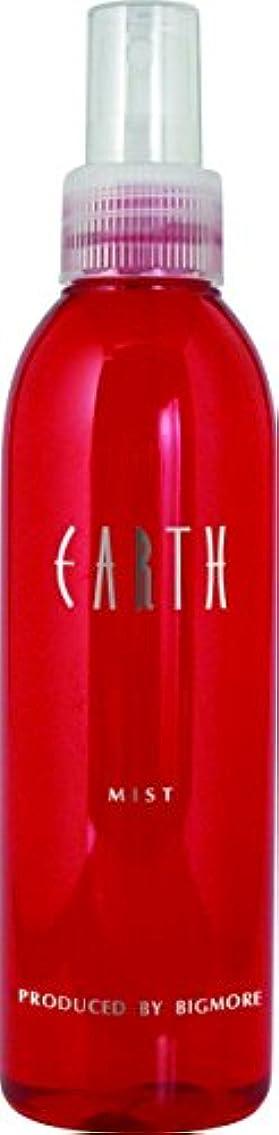 極めて重要な反響する雄弁家EARTHEART アロマエッセンスウォーター(ローズ)