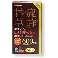 【第3類医薬品】ビタトレール レバオール錠 プレミアム 大容量 540錠