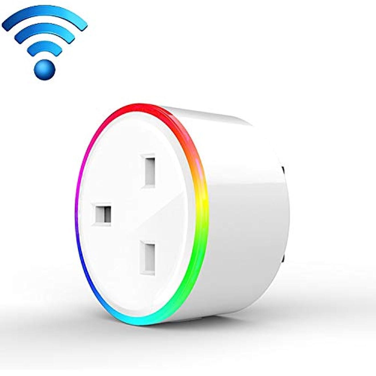 精査する下着歌手LUOWANXIU スマートプラグ スマートコンセント 10A RGBシーンライトWiFiリモコンスマートソケットはAlexa&Google Home、AC 220-240V、UKプラグで動作します