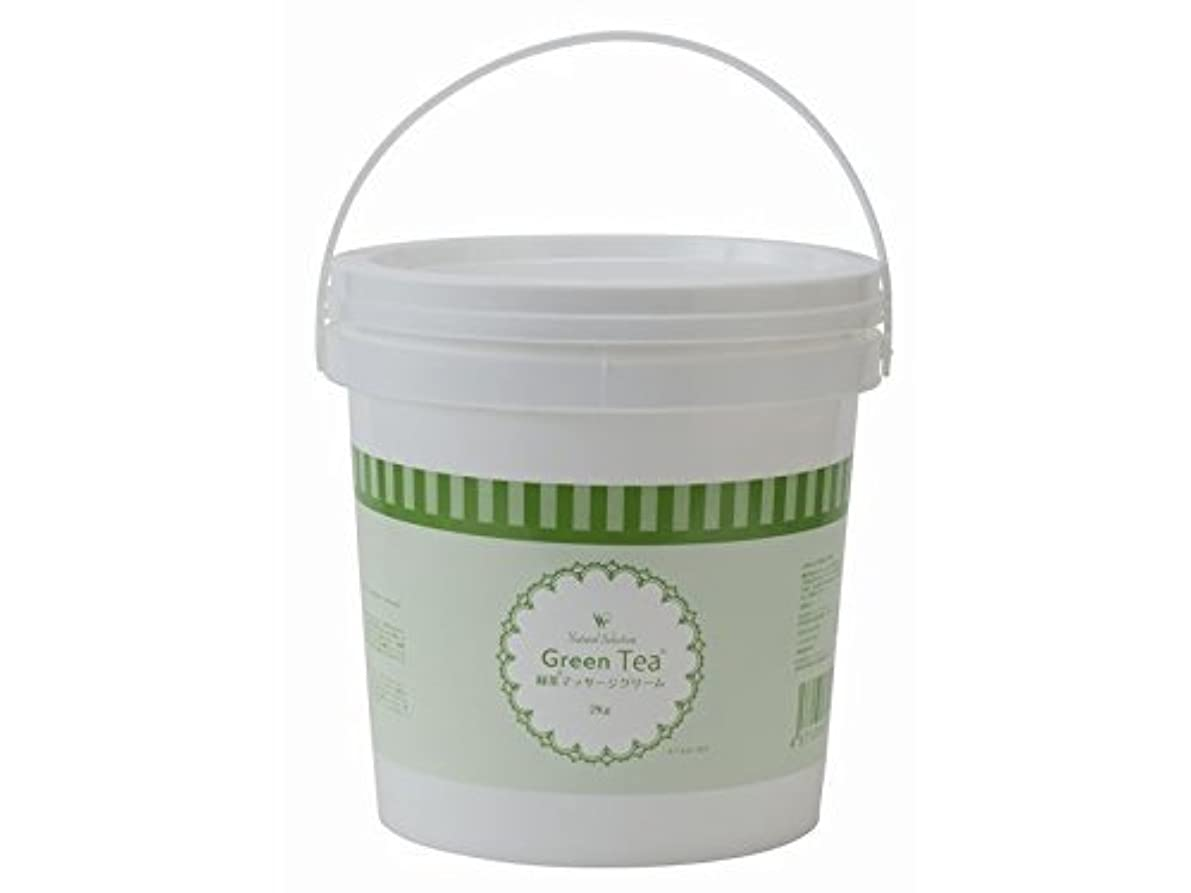 円形有力者むき出し緑茶マッサージクリーム 業務用(2kg)【フットマッサージ】足もみクリーム
