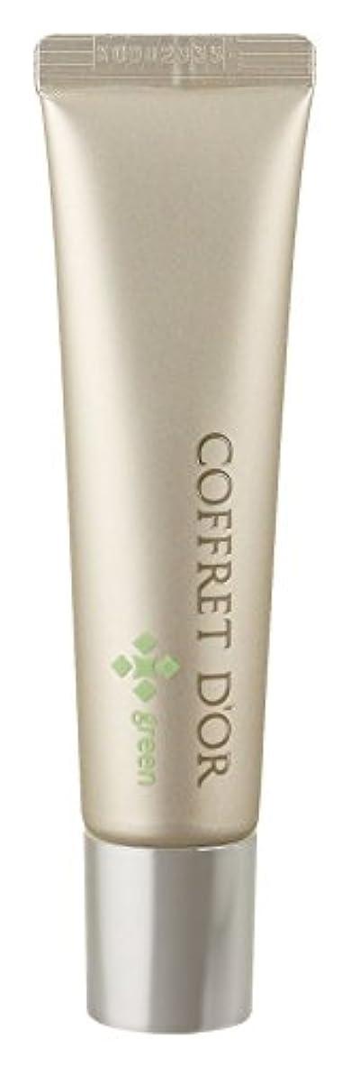 ボンド一般分解するコフレドール 化粧下地 ビューティエッセンス カラーヴェール クリアグリーン SPF17/PA++ 25g