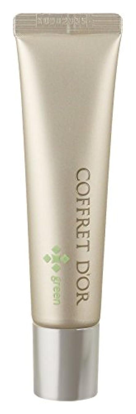 項目スピン重要な役割を果たす、中心的な手段となるコフレドール 化粧下地 ビューティエッセンス カラーヴェール クリアグリーン SPF17/PA++ 25g