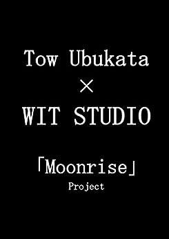 [Ubukata, Tow]のMoonrise (English Edition)