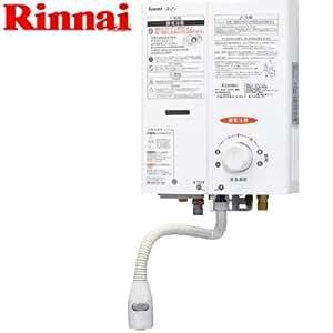 リンナイ 【RUS-V51XT シルバーまたはホワイト ご選択下さい】 5号ガス瞬間湯沸かし器 元止め式[RUS-V51VTの後継機種] プロパン(L.P.G) ホワイト(WH)