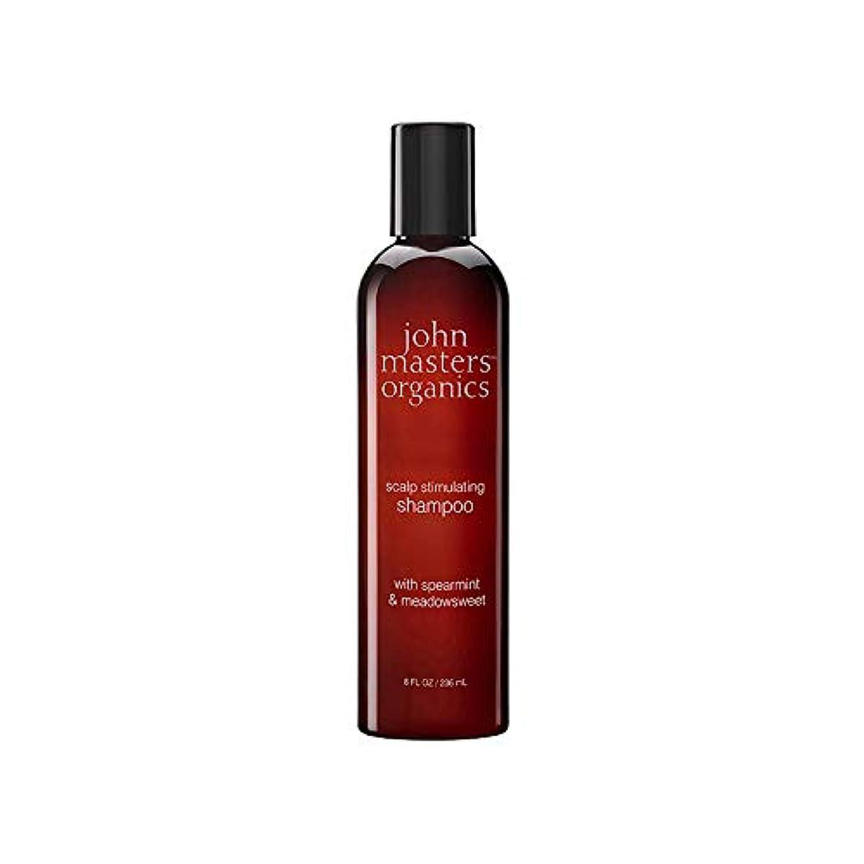 広まった笑い範囲ジョンマスターオーガニック(john masters organics) S&Mスキャルプシャンプー N(スペアミント&メドウスイート)236mL