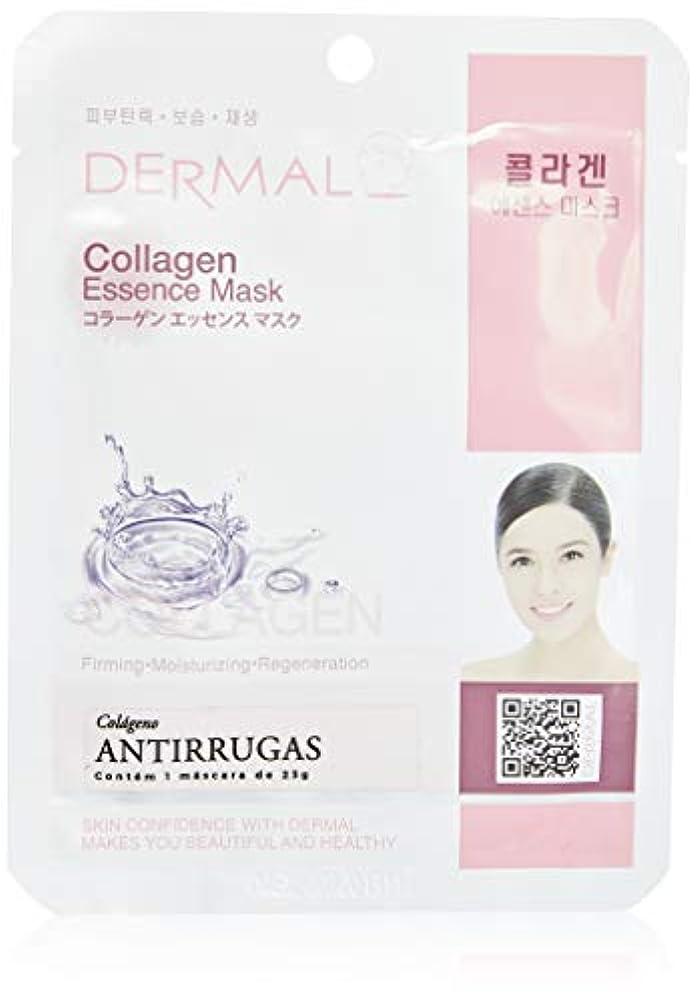 消費するひどく合金シート マスク コラーゲン ダーマル Dermal 23g (10枚セット) 韓国コスメ フェイス パック